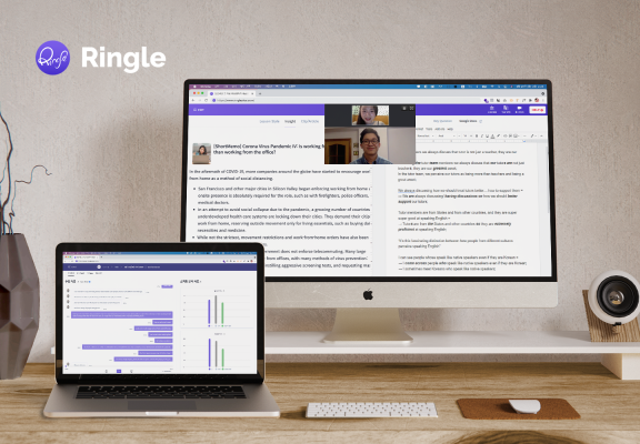 seoul-essentially-based-totally-ringle-raises-$18m-sequence-a-for-its-one-on-one-english-tutoring-platform