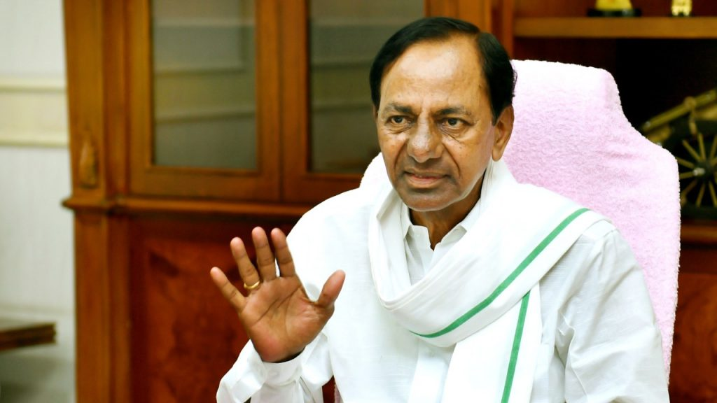 Poll Tactics: KCR leaks another audio clip